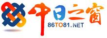 中日论坛|日本生活社区|留日归国人员论坛